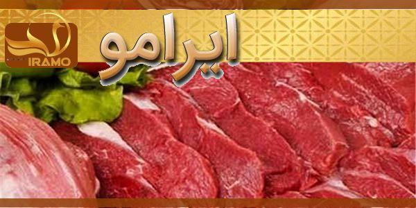 قیمت انواع گوشت شترمرغ