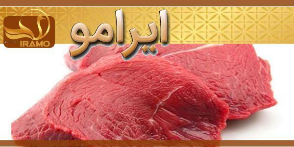 فروشگاه اینترنتی گوشت شترمرغ ایرآمو