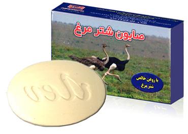 خرید بهترین صابون شترمرغ