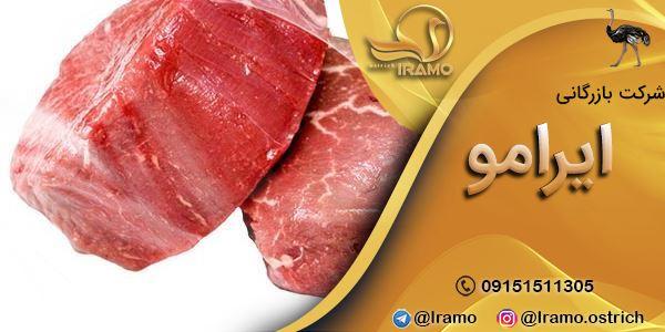 فواید گوشت شترمرغ ارگانیک