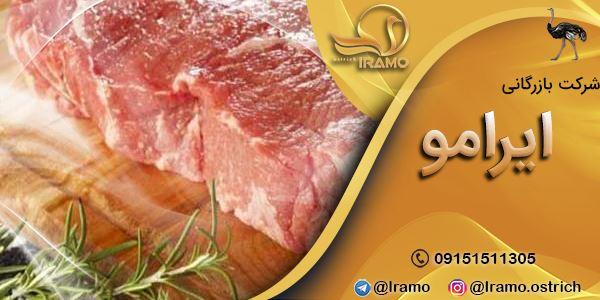 بهترین گوشت موجود در بازار