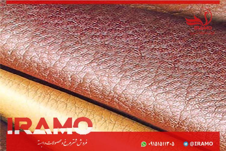 قیمت محصولات چرم شترمرغ