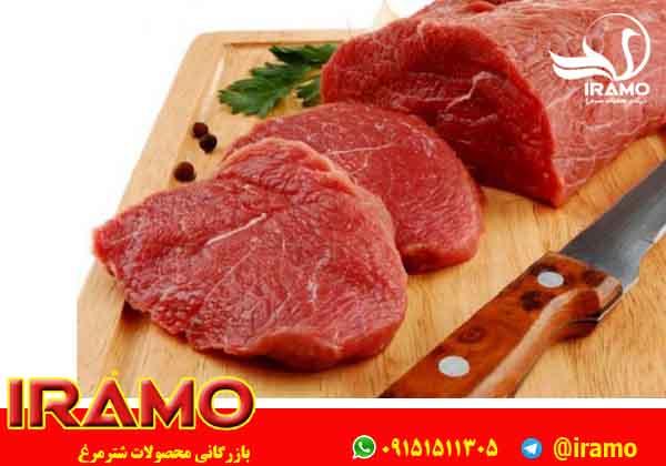 قیمت تولیدی گوشت شترمرغ عمده