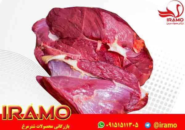 مراکز فروش گوشت شترمرغ عمده